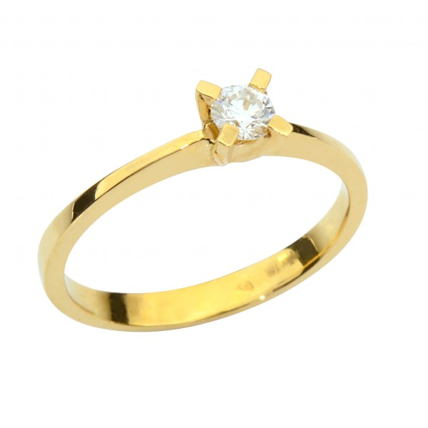 ENGAGEMENT Ring - RM233